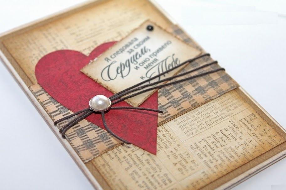 Поздравление, открытка для любимого с днем рождения скрапбукинг